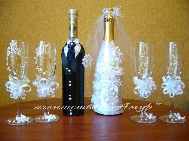 6090451cd9391cb Свадебные Фото Шампанское